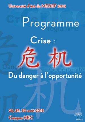 Universite_Medef_2013_Programme_Etiquette